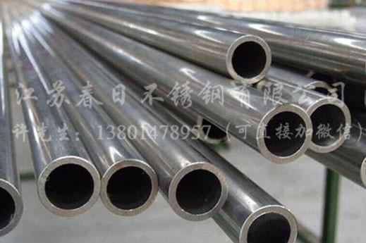 不锈钢焊管会被周围环境中的哪些因素影响